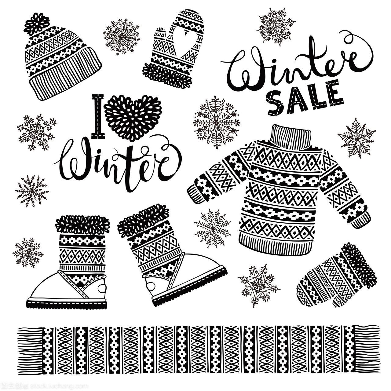 触摸毛衣针织毛织品和帽子。图纸,手套,鞋类,靴设置图纸延时开关v毛衣图片