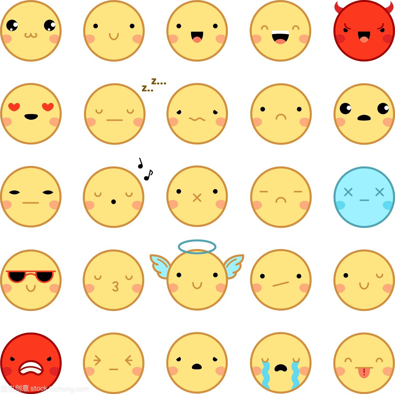 平面设计25个有趣的表情符号表情彩色,在白吗有版权包表情图片