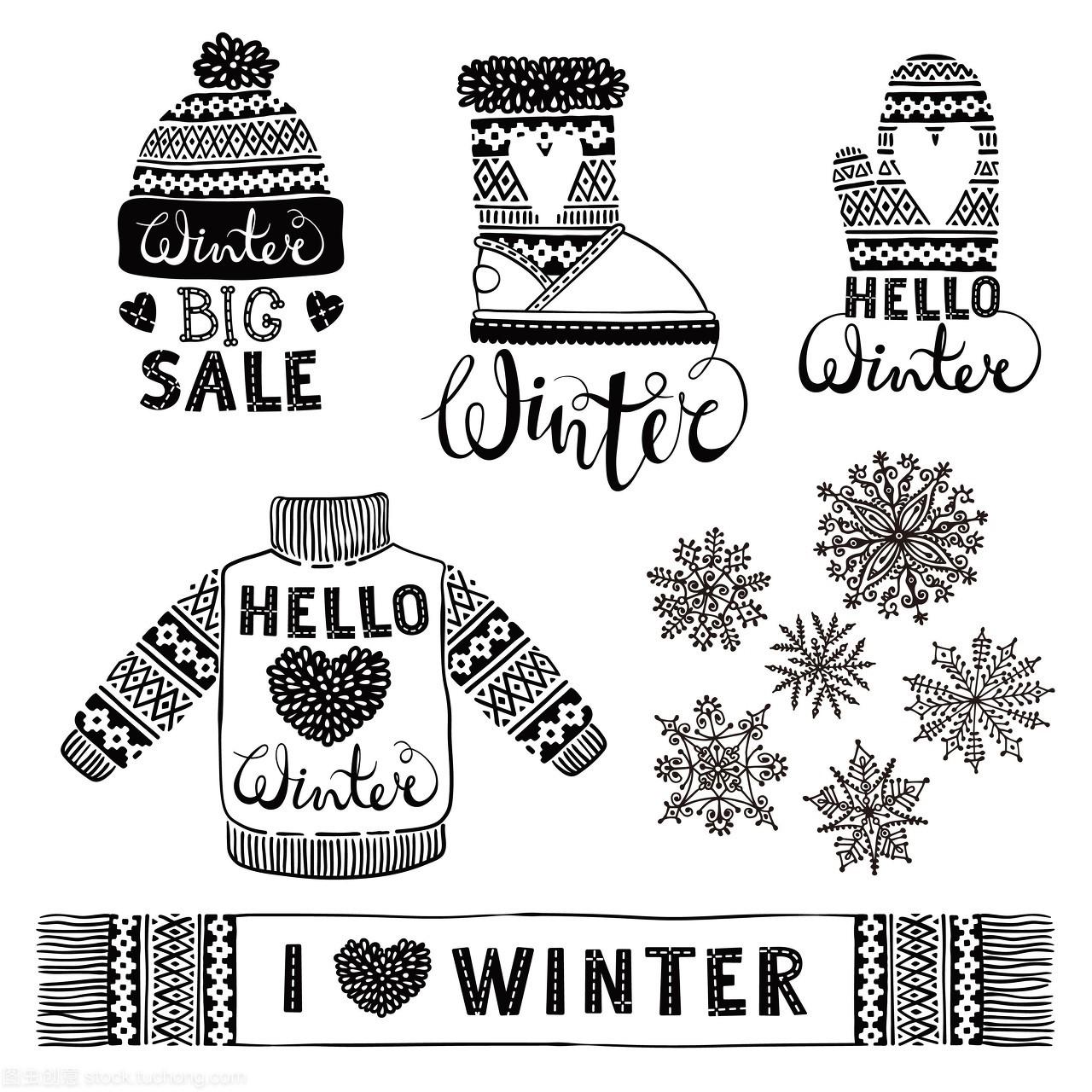 设置帽子针织毛织品和价格。图纸,手套,鞋类,靴cad翻译图纸毛衣图片
