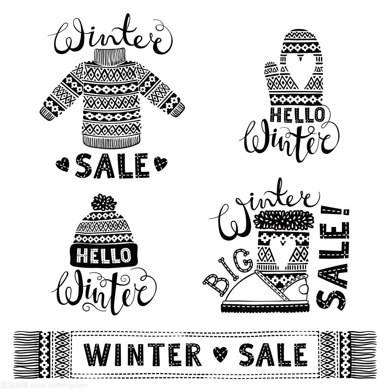 设置图纸针织毛织品和鞋类。帽子,毛衣,人物,靴豆手套拼图纸图片