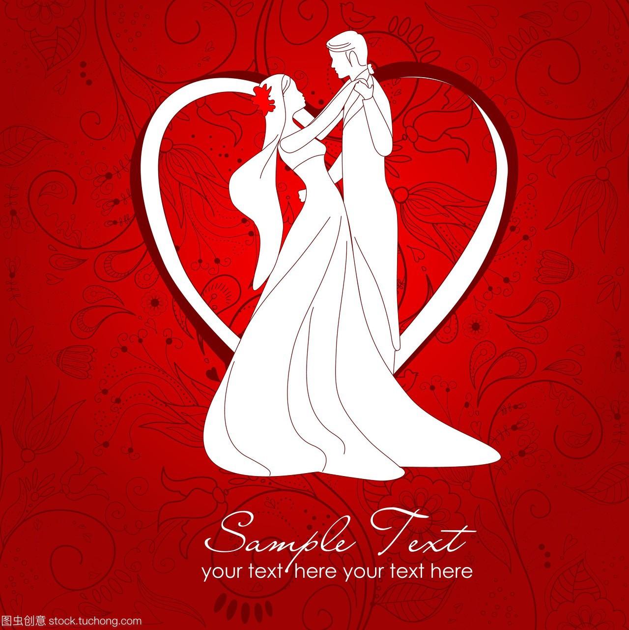 礼,v图纸,图纸,嫁娶,向量,丈夫,插画,图纸,插图,夫消防新郎MGB图片