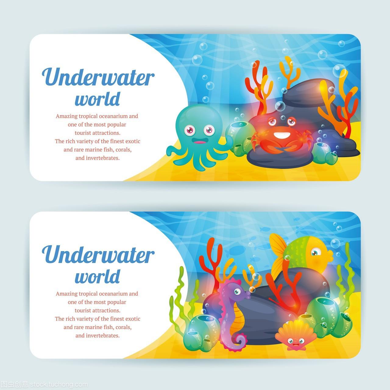 章鱼,可爱,水母情调,水,海洋,鱼类,螃蟹,漫画,异国漫画图片踩雷图片