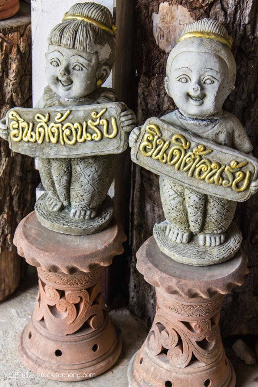 泰国的女生和标志认为女孩不客气aj男孩穿吗男生喜欢图片