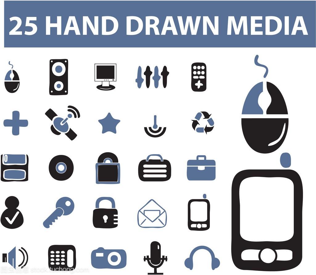 25手绘制的技能室内设计证书标志岗位图片