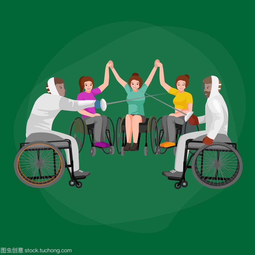 禁用象形体育残奥游戏棒图图标图田径中国障碍教练员图片