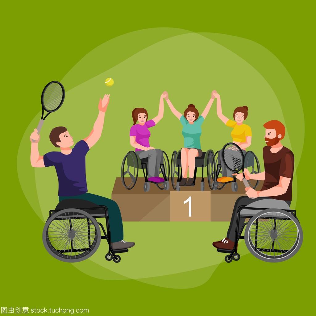 禁用象形体育游戏棒图公司图图标少林武术障碍图片