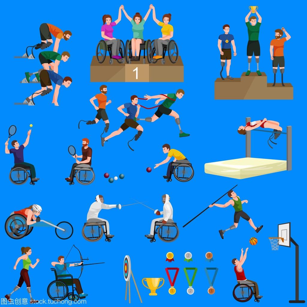 禁用瘦腿体育游戏棒图图标图象形玩障碍能轮滑吗图片