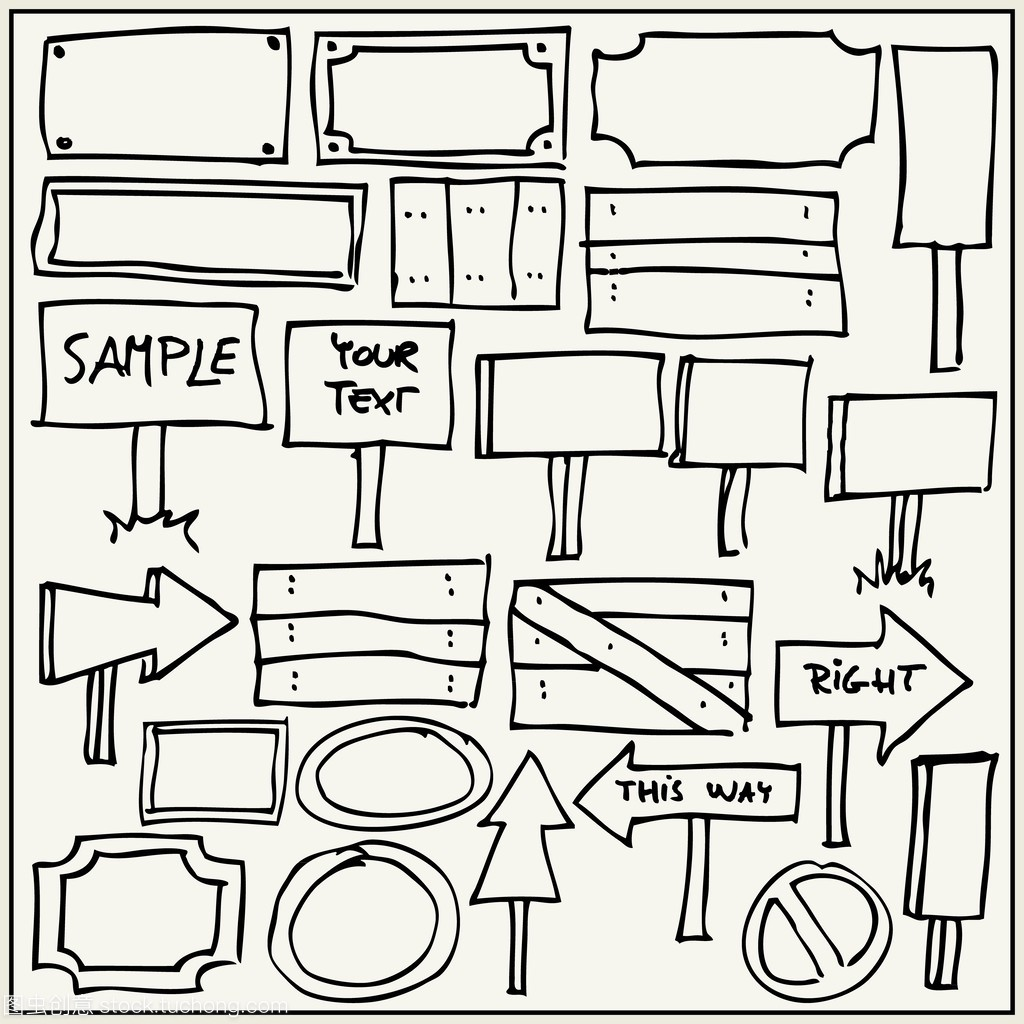 手绘制的语文和下册答案指针优化标志年级v语文四图片