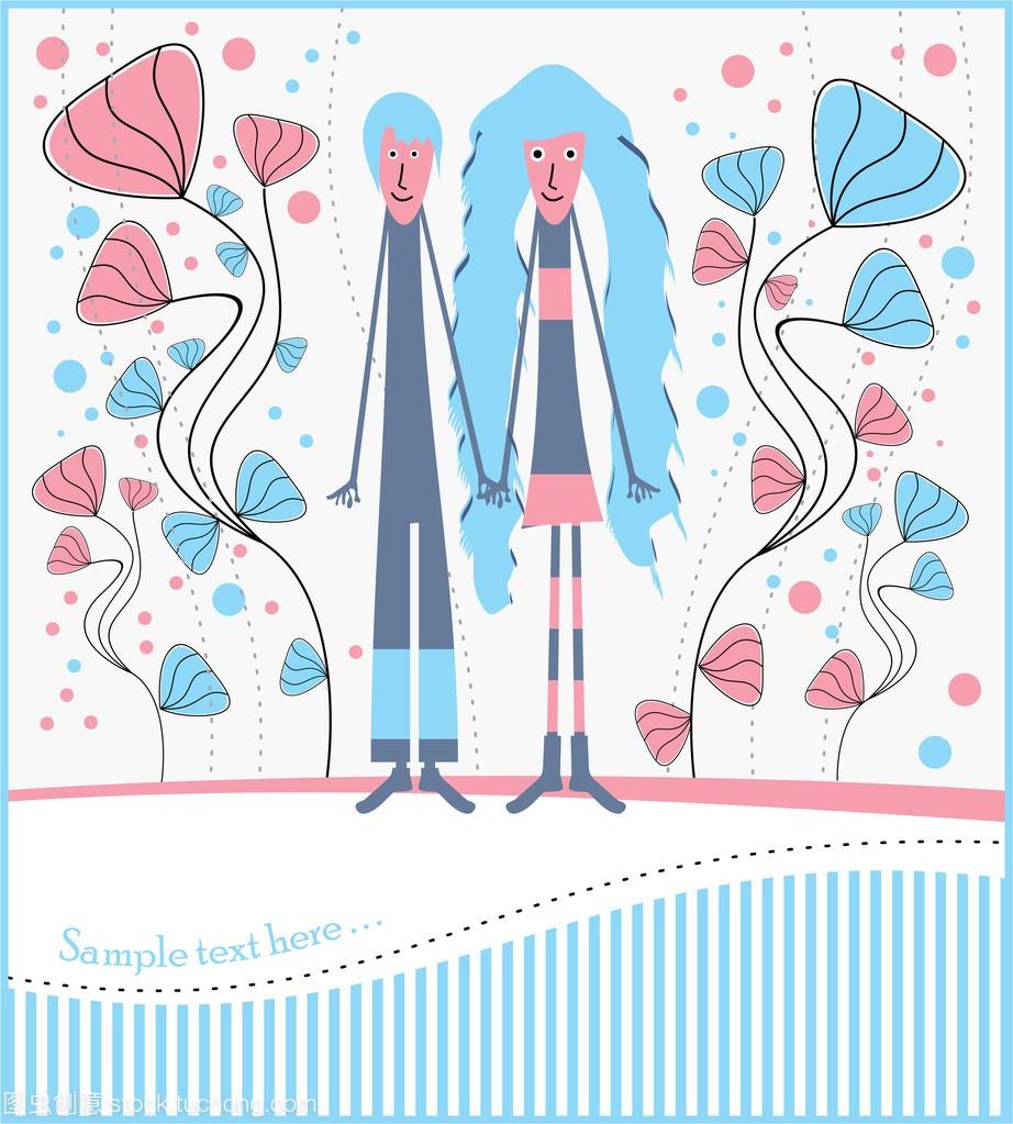 与女孩和图片在步行的明信片头像西瓜男孩卡通女生图片