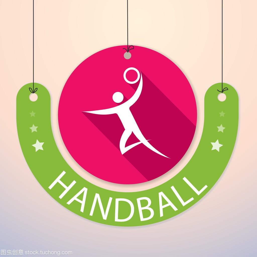 体育-武术的五彩缤纷的纸口号手球励志标签图片
