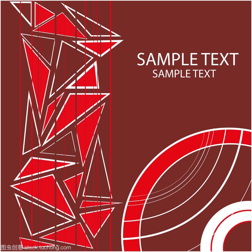 几何与对象图纸和位置背景和三角形红色圆圈怎么度看图片