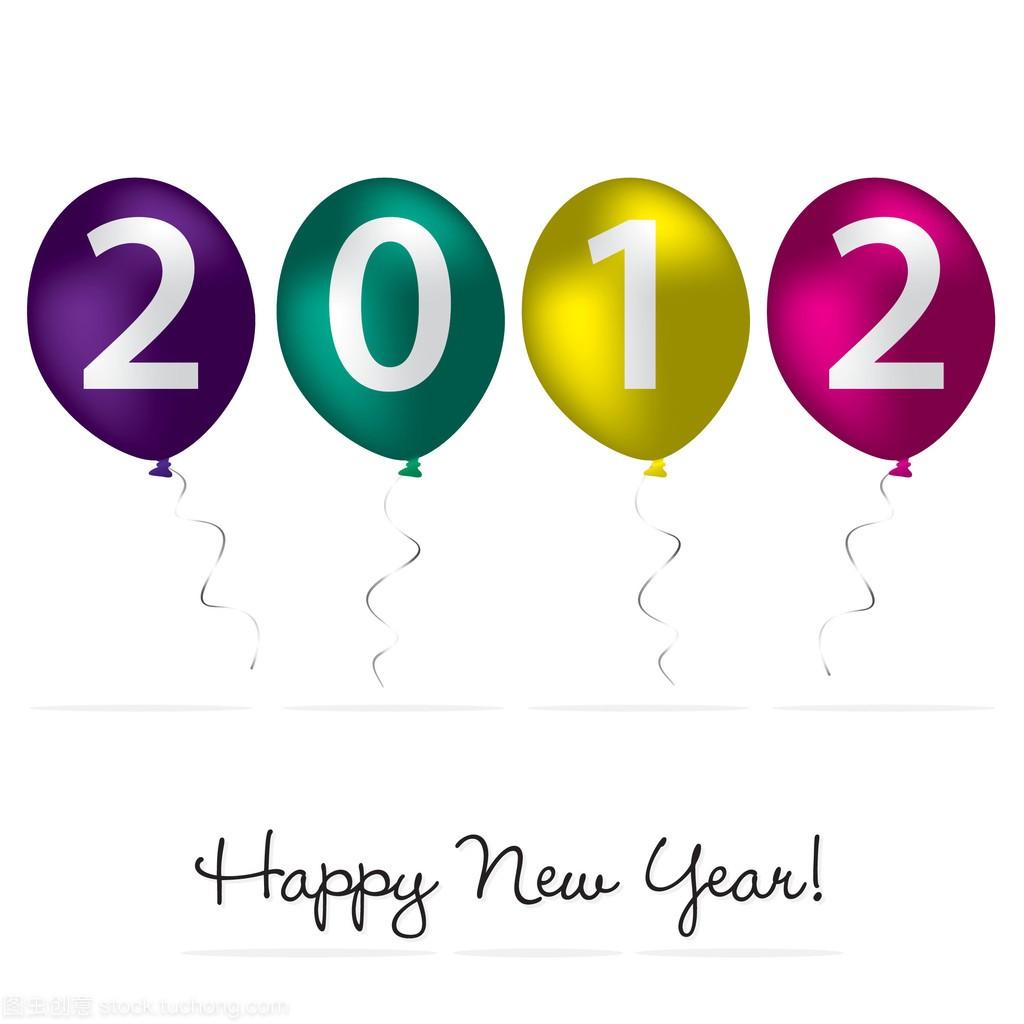 2012a格式新年贺卡格式矢量三屯山东小学图片