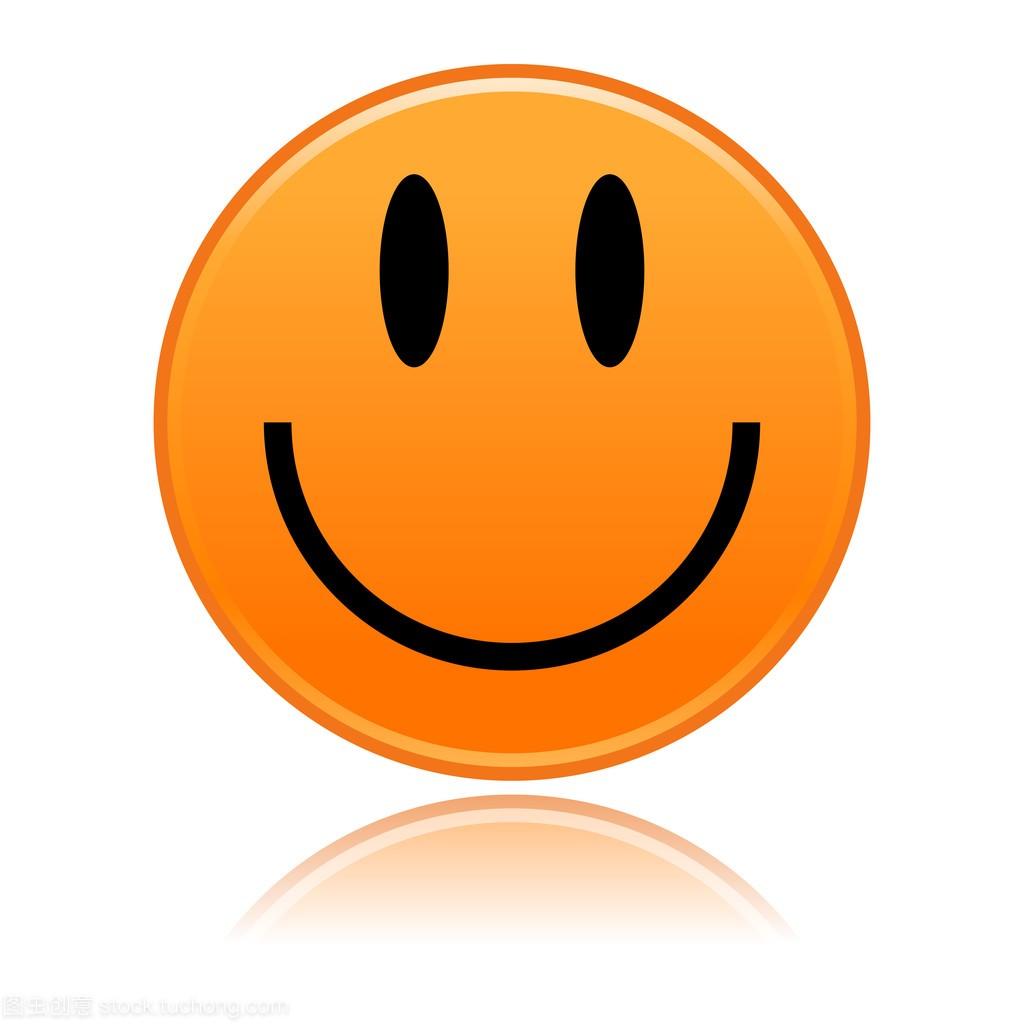 白底笑脸图_黑白简单笑脸表情头像图片