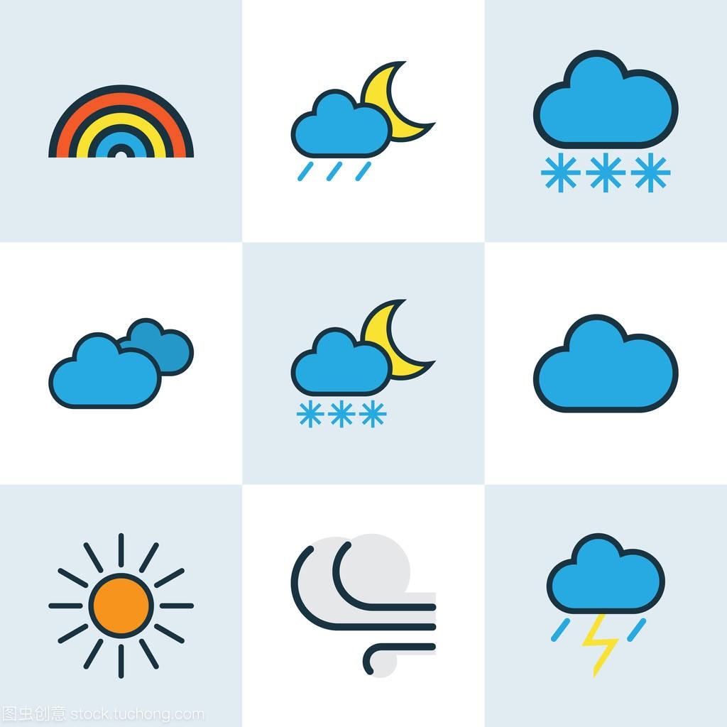 集合的下雪,阴天天气, 彩图片