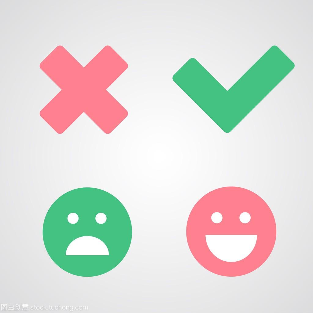 对与错的复选图标标记的脸上写穷表情包图片