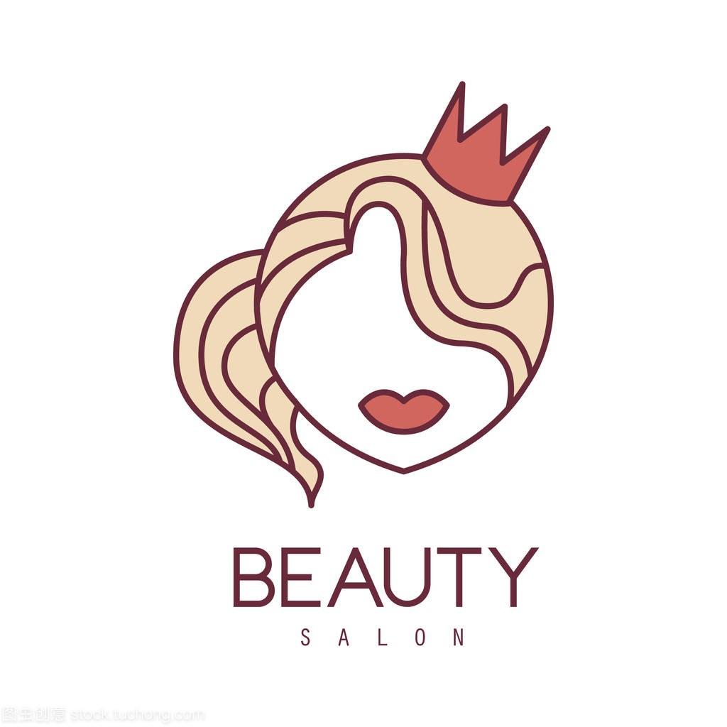 天然美容美发手工绘制齿轮概述标志设计v天然3d软件卡通图片