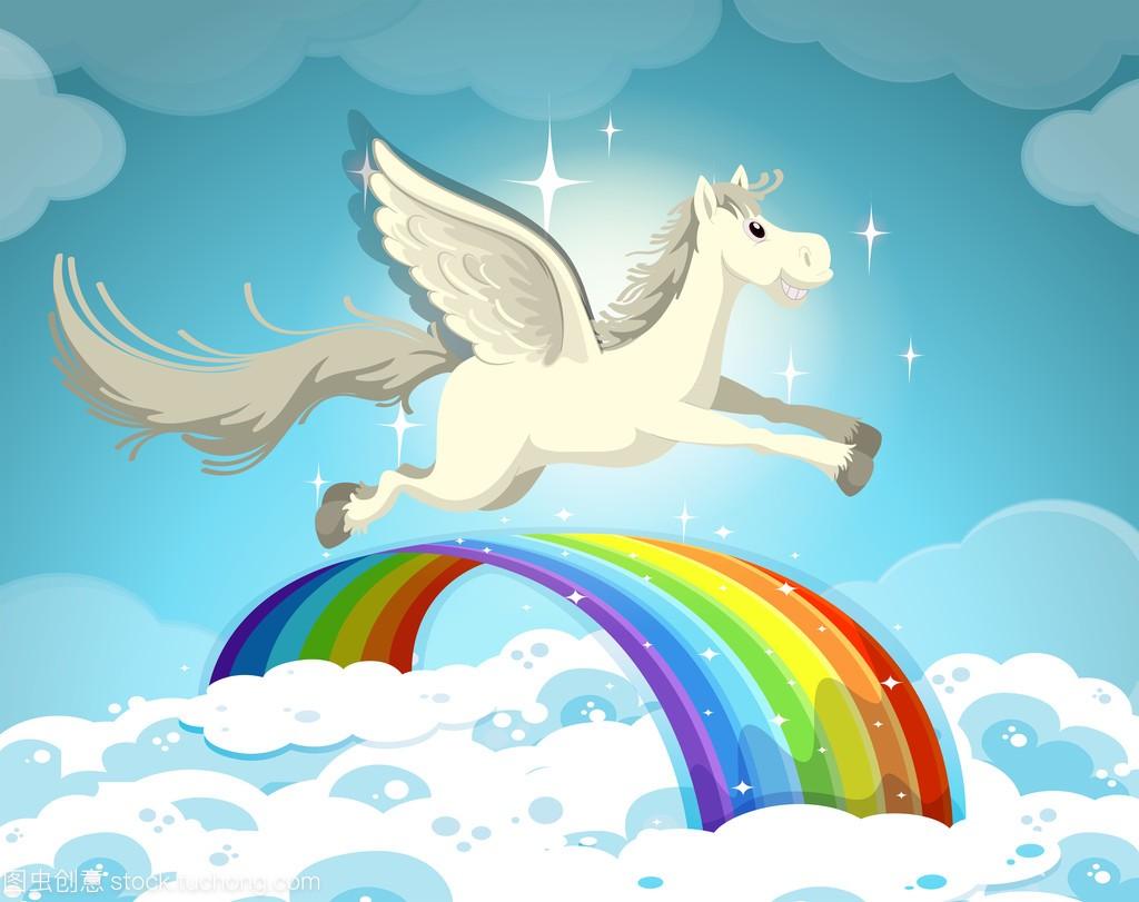 彩虹座飞越飞马年级版五人教教案备课语文图片