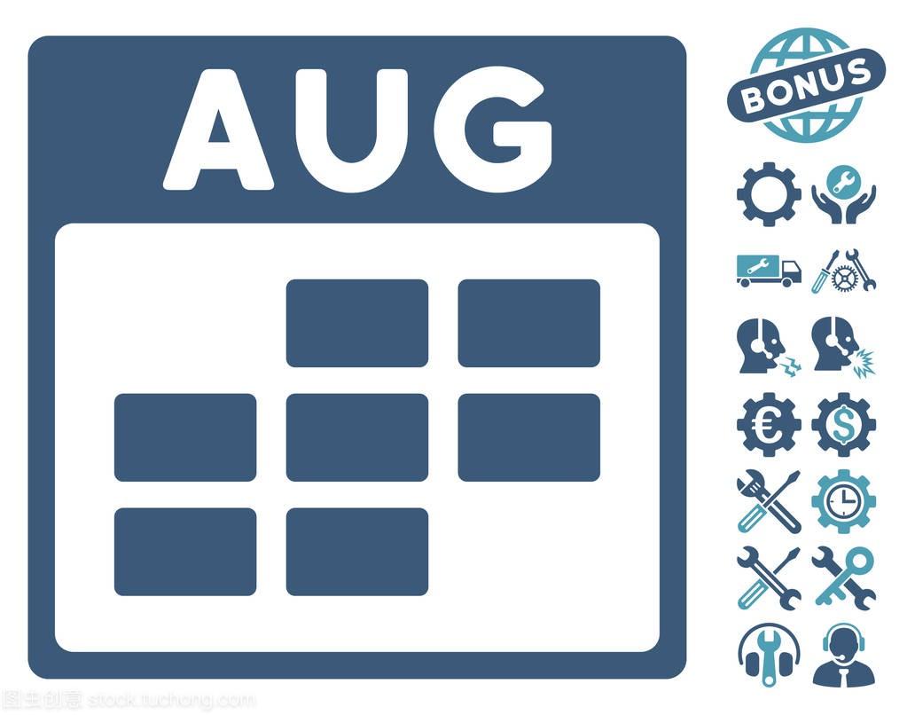 8月图标矢量奖金日历与网格宁夏华方建筑设计院怎么样图片