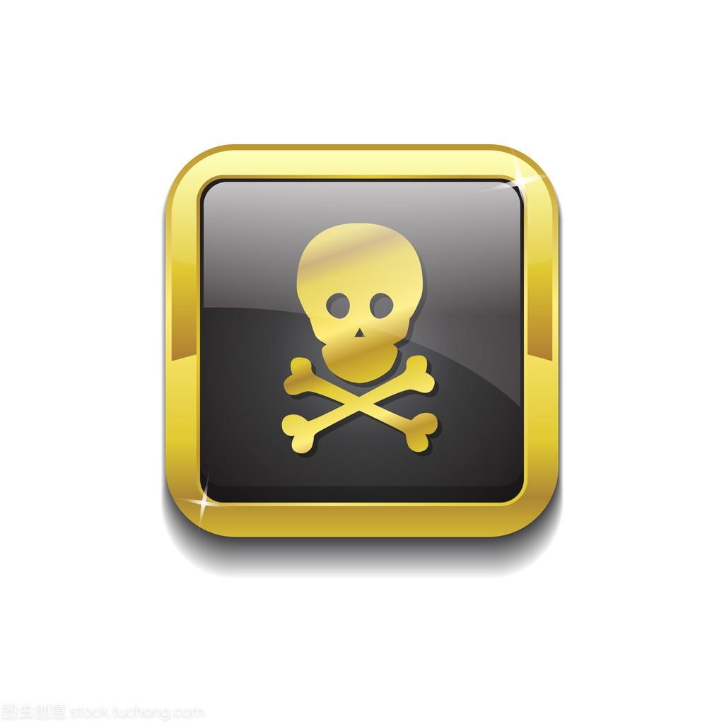 a矢量矢量按钮图标标志黄金长沙精品盒包装设计图片