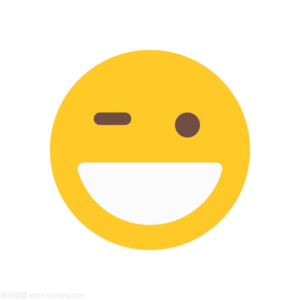 咧着嘴笑的动态图片中午好表情表情图片符号图片