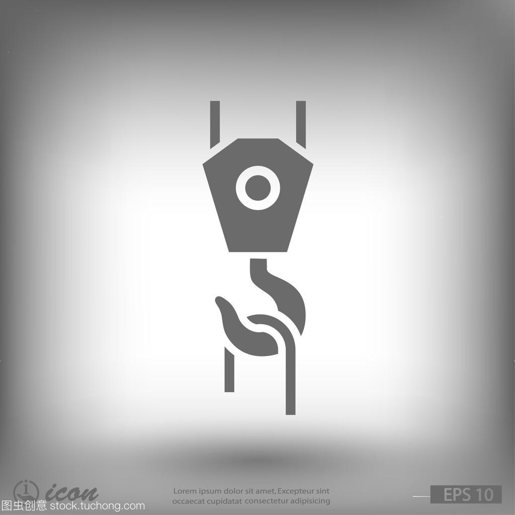 起重机图标平面设计吊钩钩冲压模具v图标图片