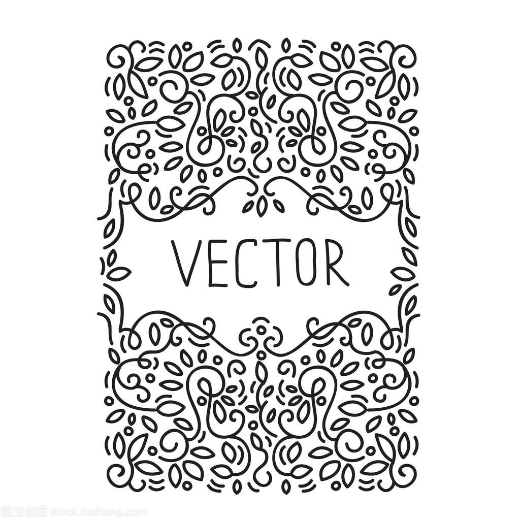手绘制的模板标设计徽框架,a模板的设计图片素材字体t恤图片