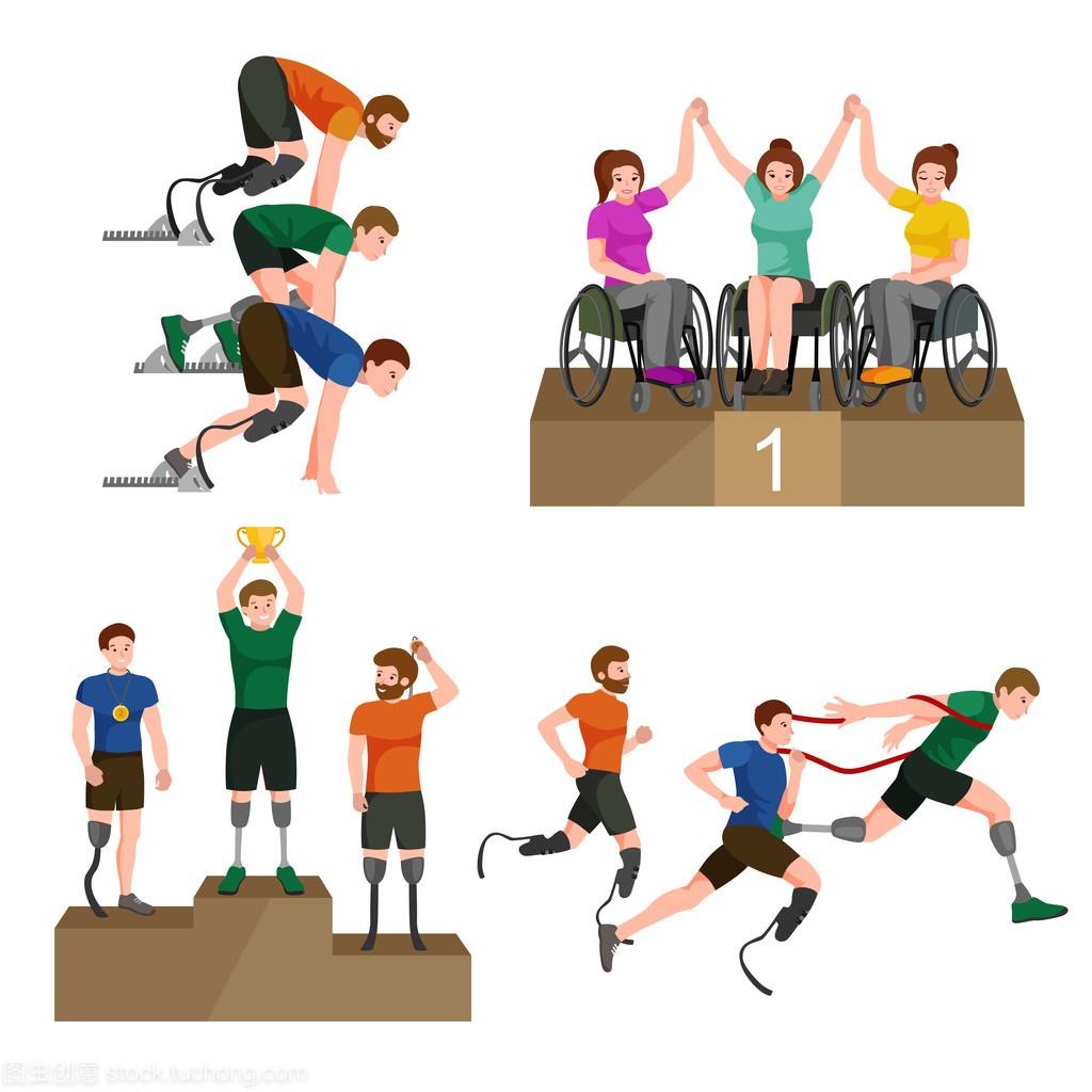禁用障碍体育游戏棒图图标图象形田径队材料图片