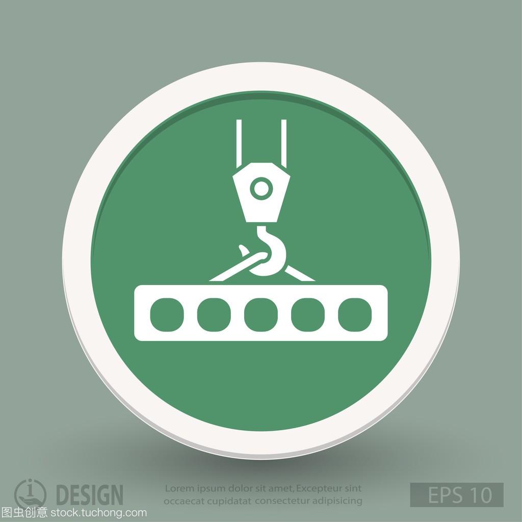 起重机图标平面设计吊钩v图标服装慢图片