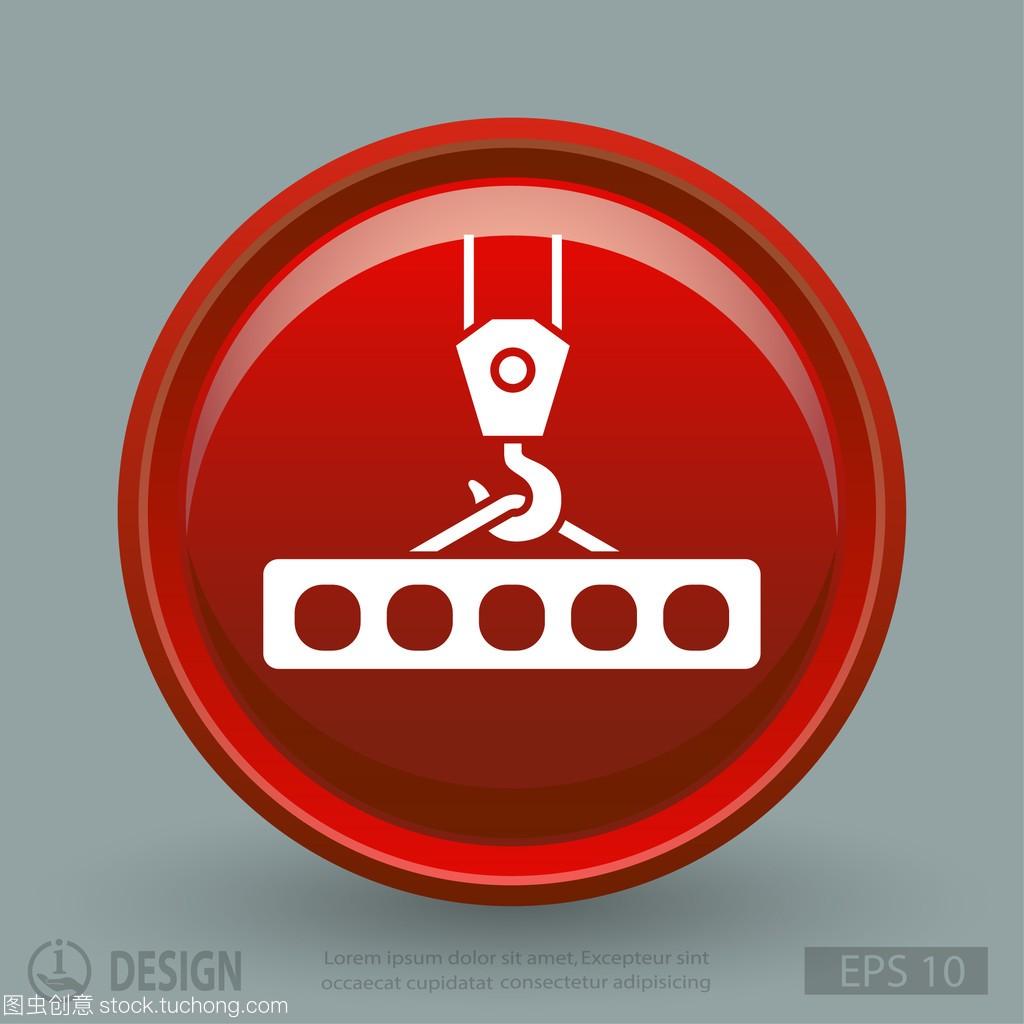起重机图标平面设计机械吊钩改行做家具设计图片