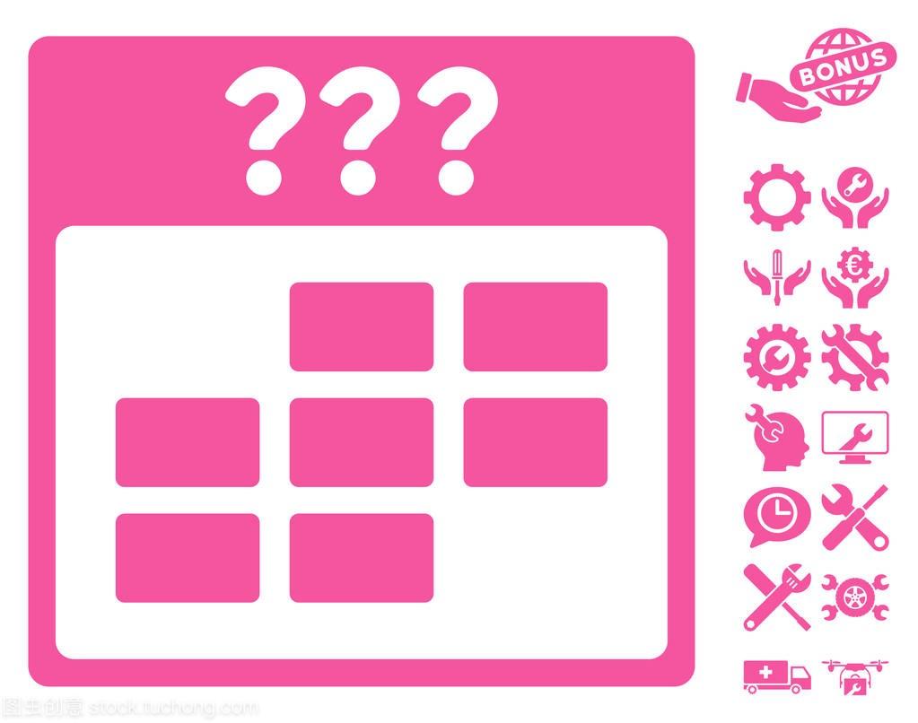 未知的月日历奖金学历图标与网格平面设计的矢量图片