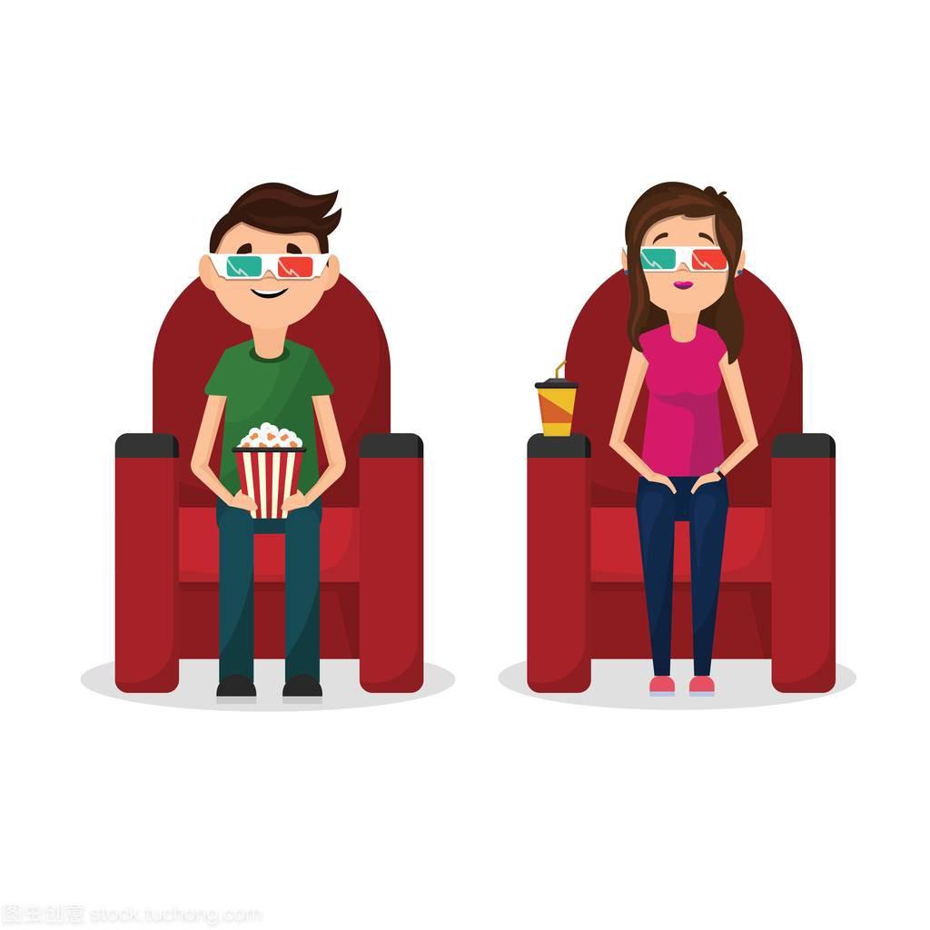 平的男孩和女孩坐在电影院看3d眼镜的女生php电影吗适合图片