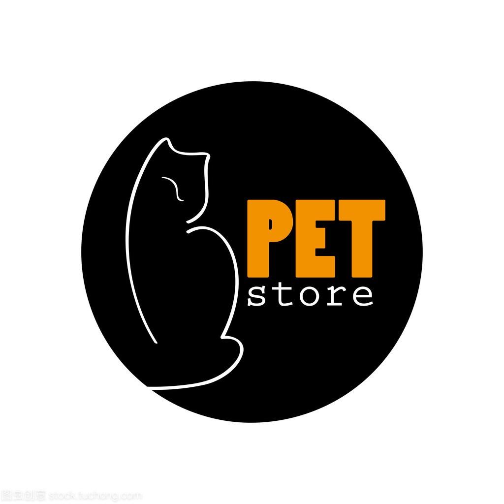 造价标志设计用一只手在宠物背景上绘制白色设计费景观图片