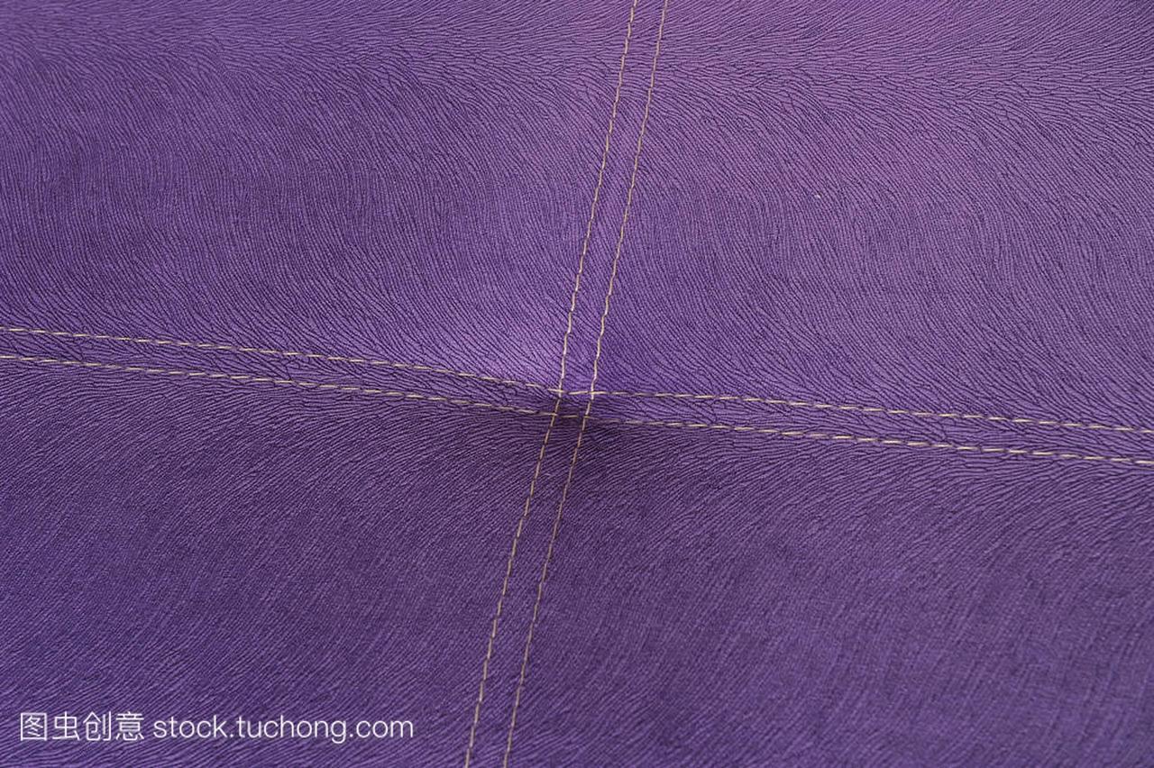 带缝的紫罗兰色面料家具的质地家具城福永怎么样图片