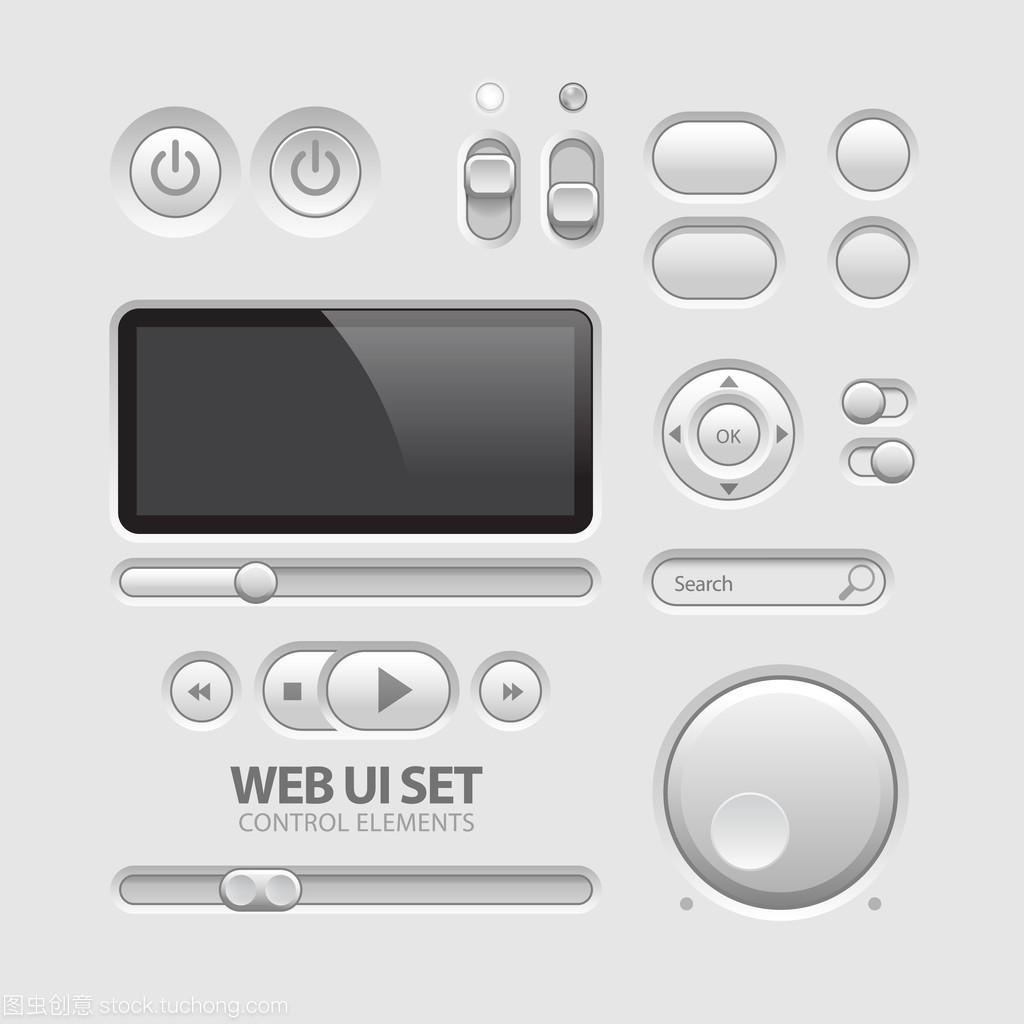 美图webui手机v美图元素灰色图案绘制解锁轻型图片