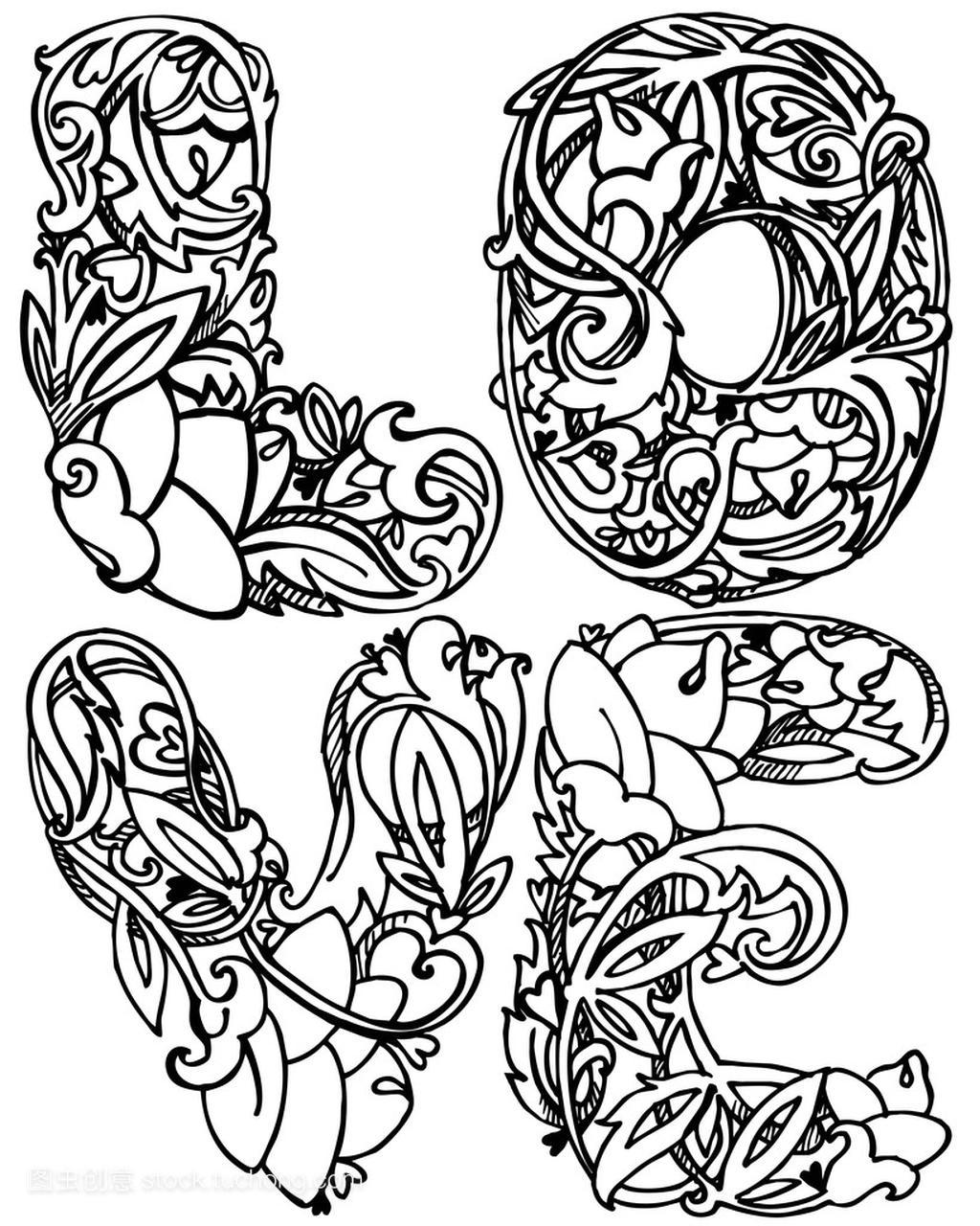 装饰性文本爱和花装饰。鸽子化显示图形的爱。文字棚v文本设计图图片