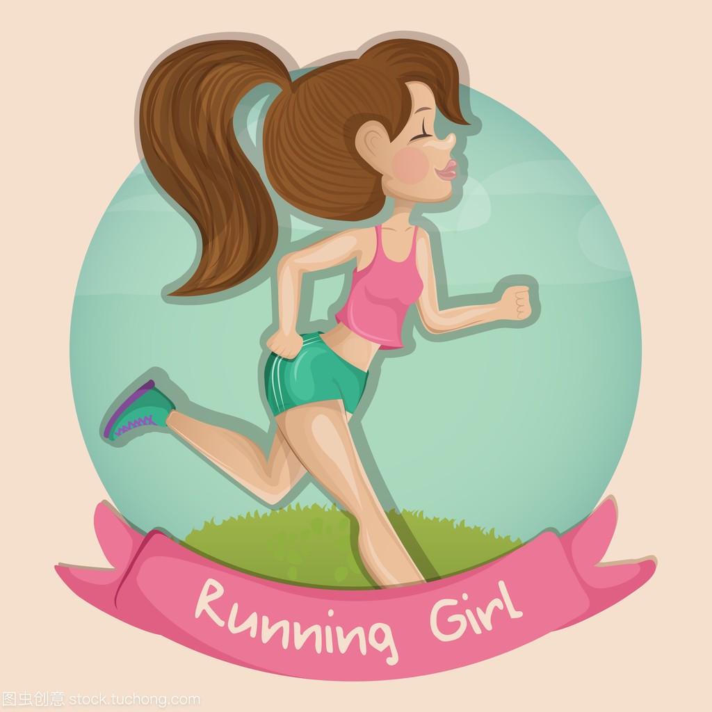 跑步卡通图片女生_女生活力跑步图片图片