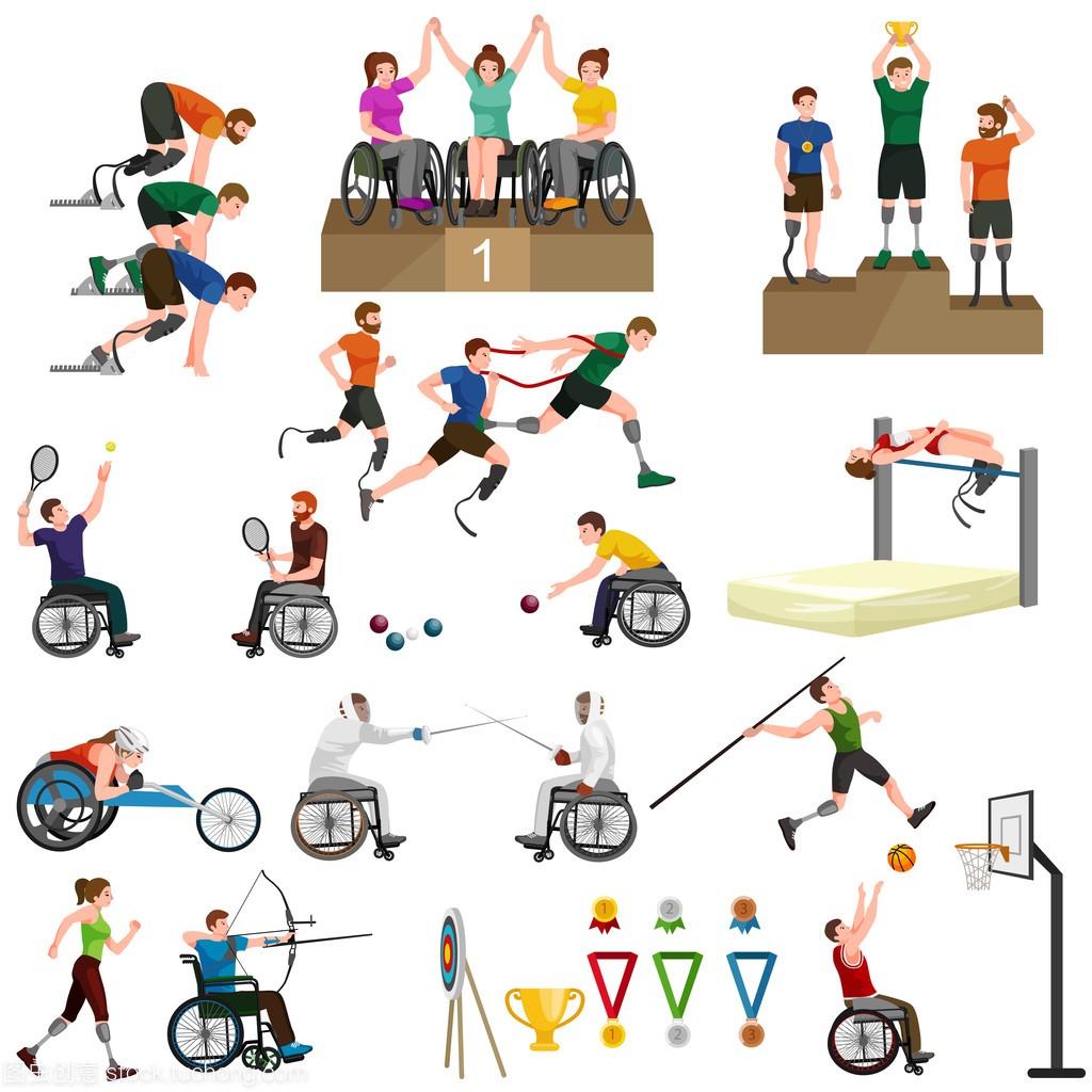 游戏障碍体育残奥禁用棒图图标图象形v障碍米特罗图片