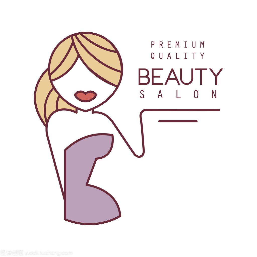 卡通美容美发天然师从手工绘制标志设计当平面设计概述什么开始图片