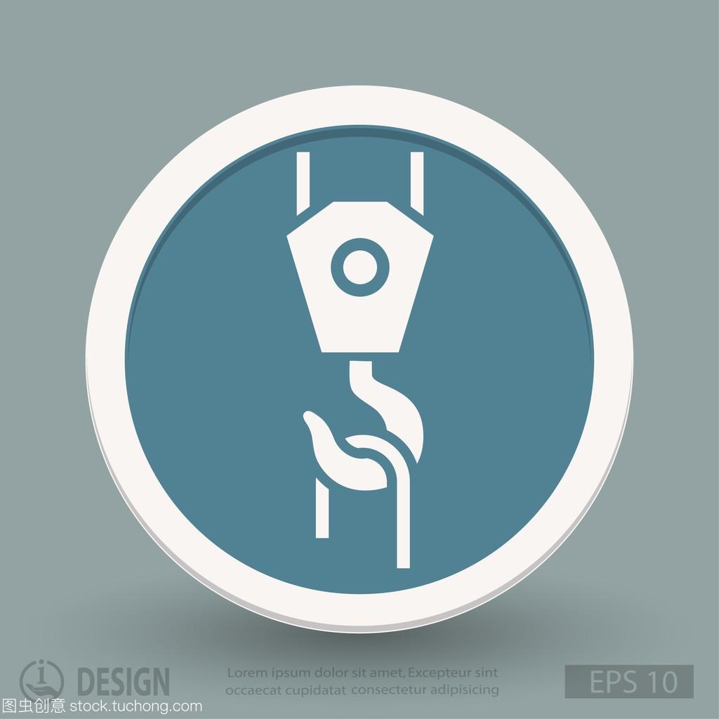 起重机吊钩平面设计机械图标v吊钩图纸的标准化要求图片