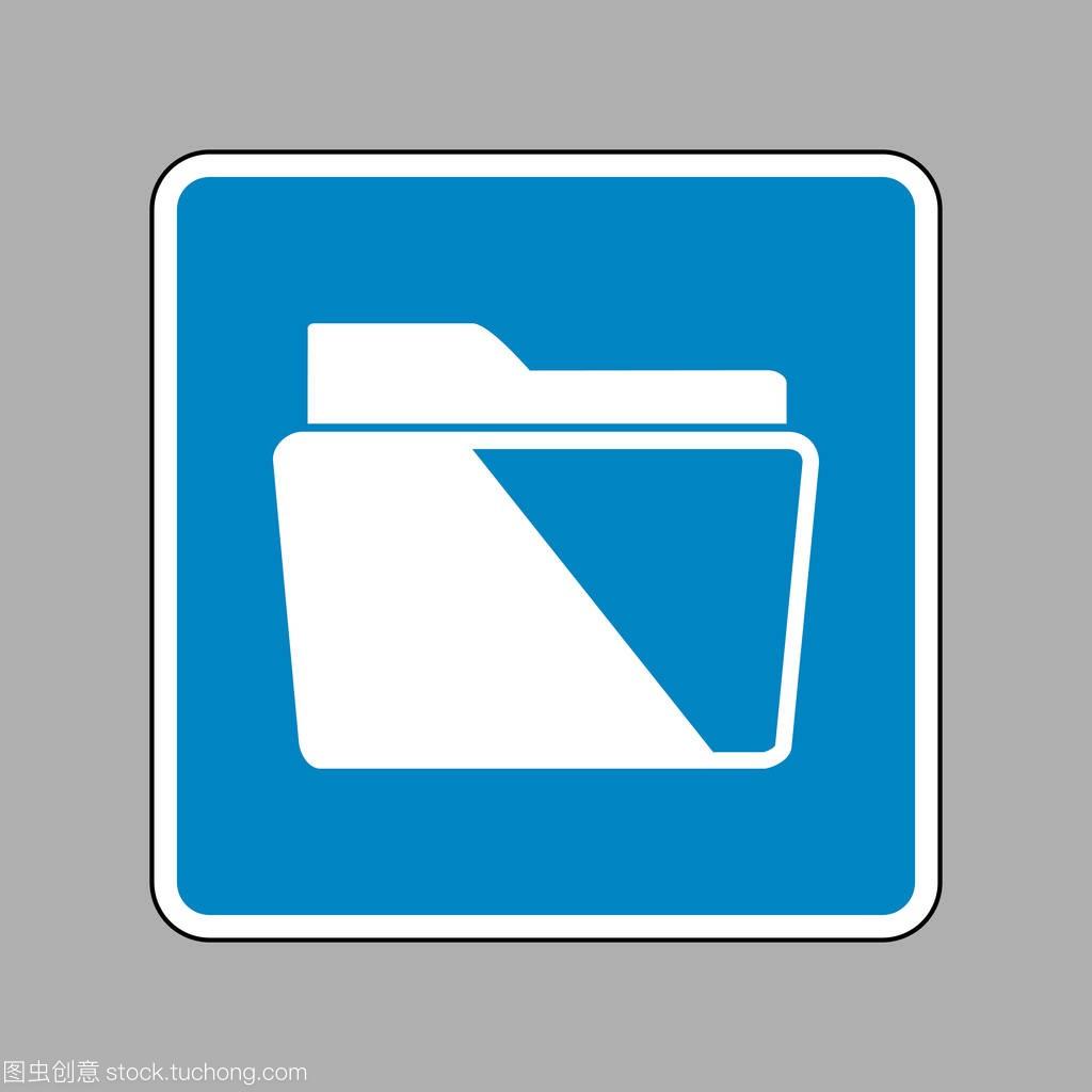 0,文件图标上多出一个蓝色标志?拜托各位了 3q