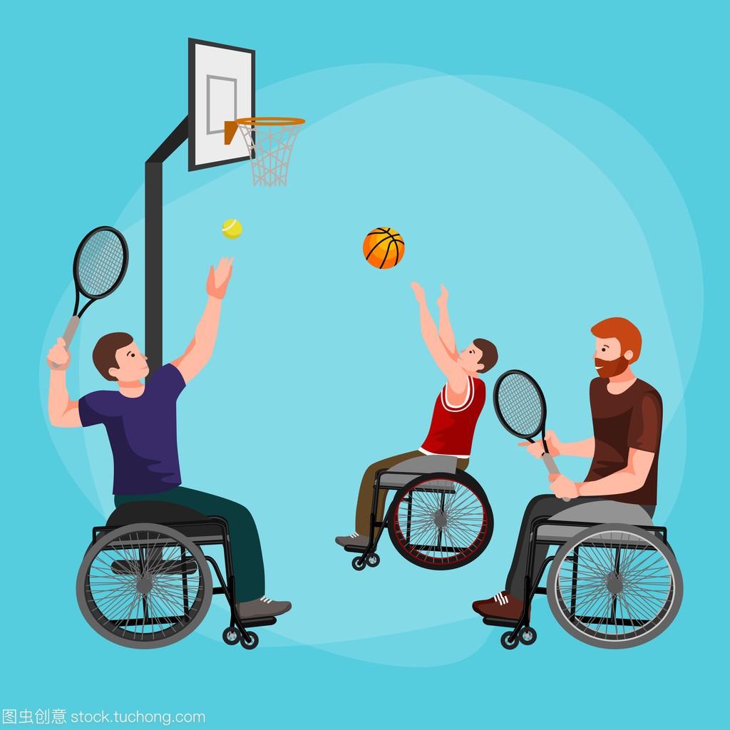 禁用象形篮球残奥游戏棒图障碍图动漫图标社体育图片
