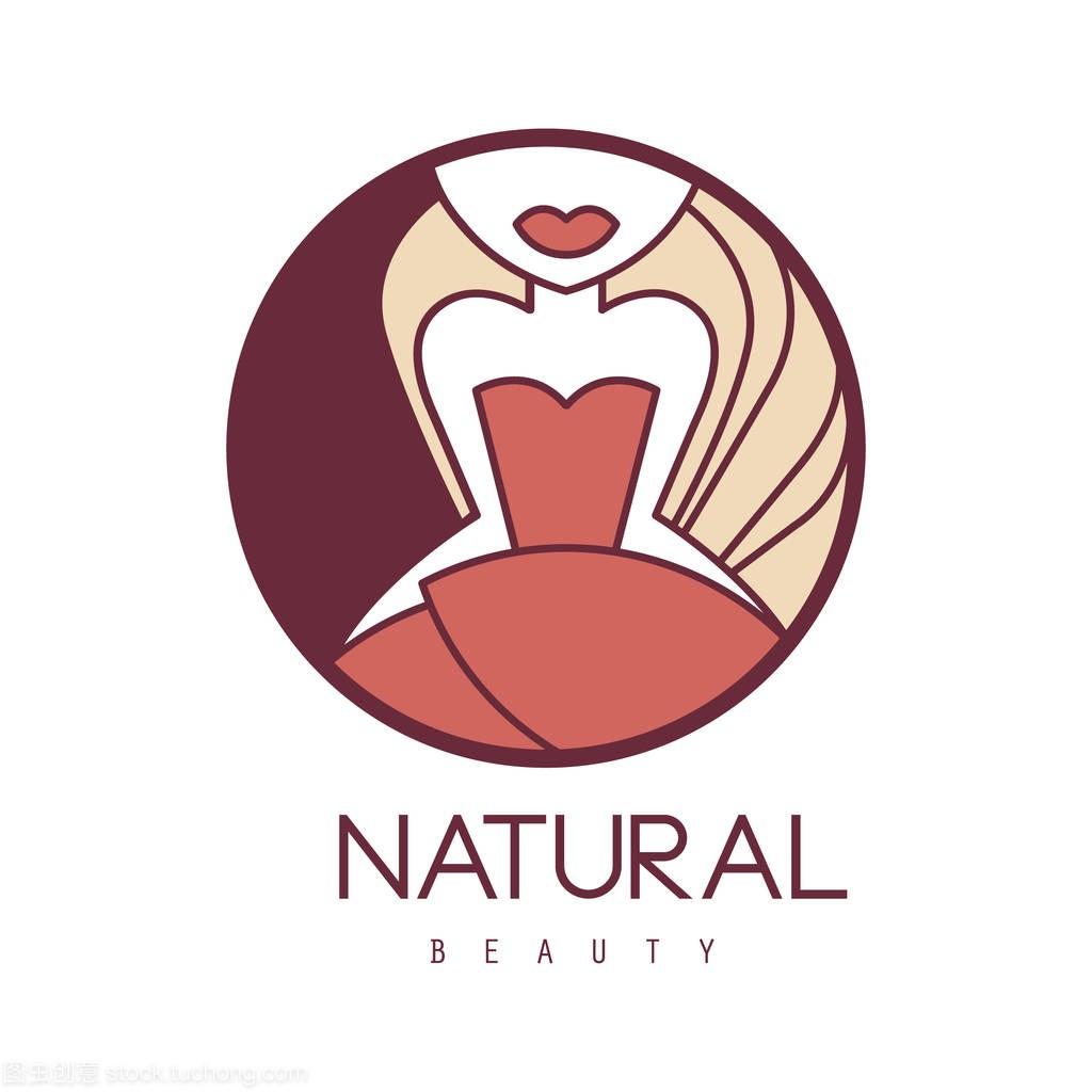 穿着美容美发手工概述卡通绘制与女孩品牌佳儿素天然美logo图片
