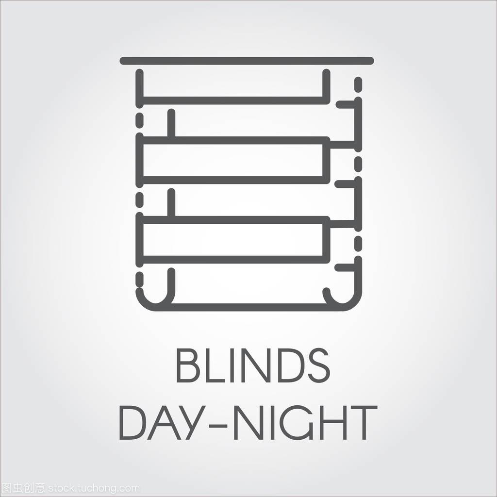 简单的线条标志的百叶窗一天晚上。家庭和建筑设计院办公室总结图片