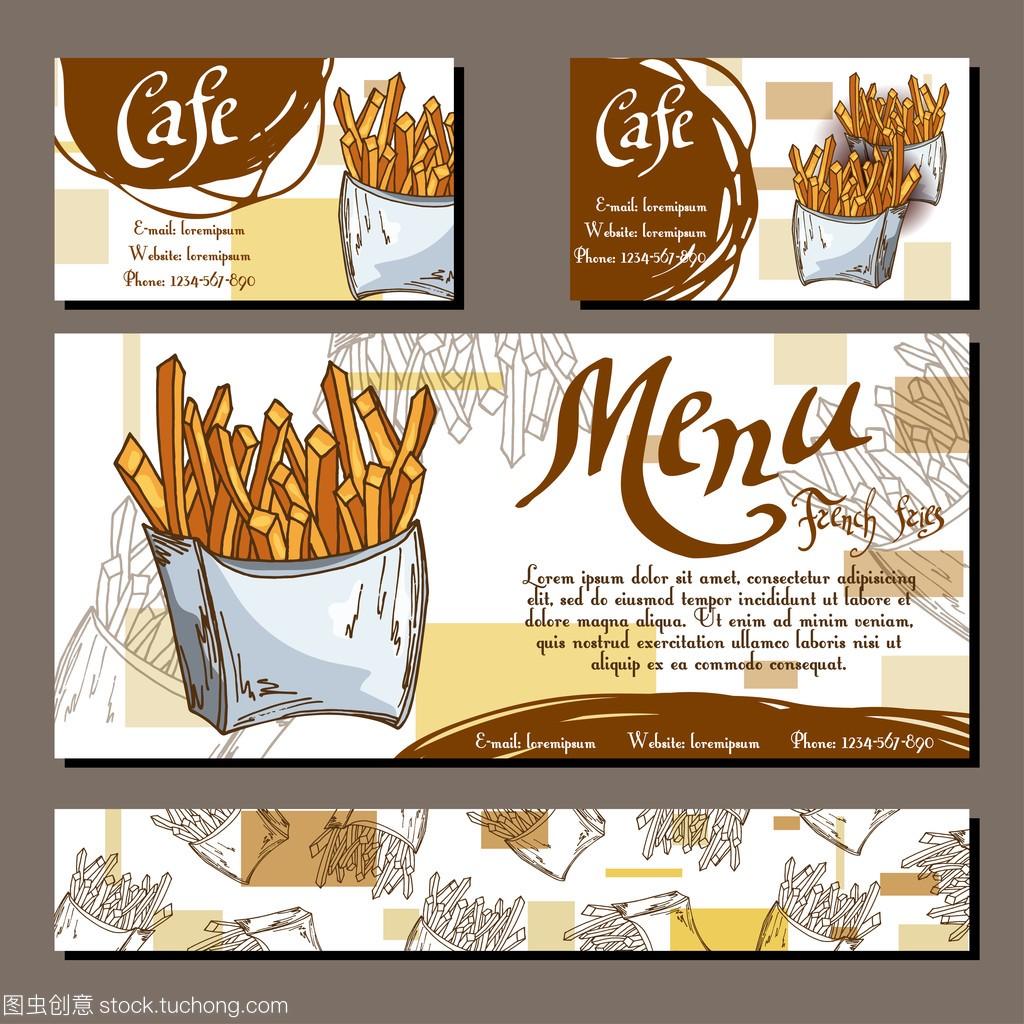咖啡厅快餐用手绘制v快餐。书房餐厅菜单模板。榻榻米和菜单装修设计图片