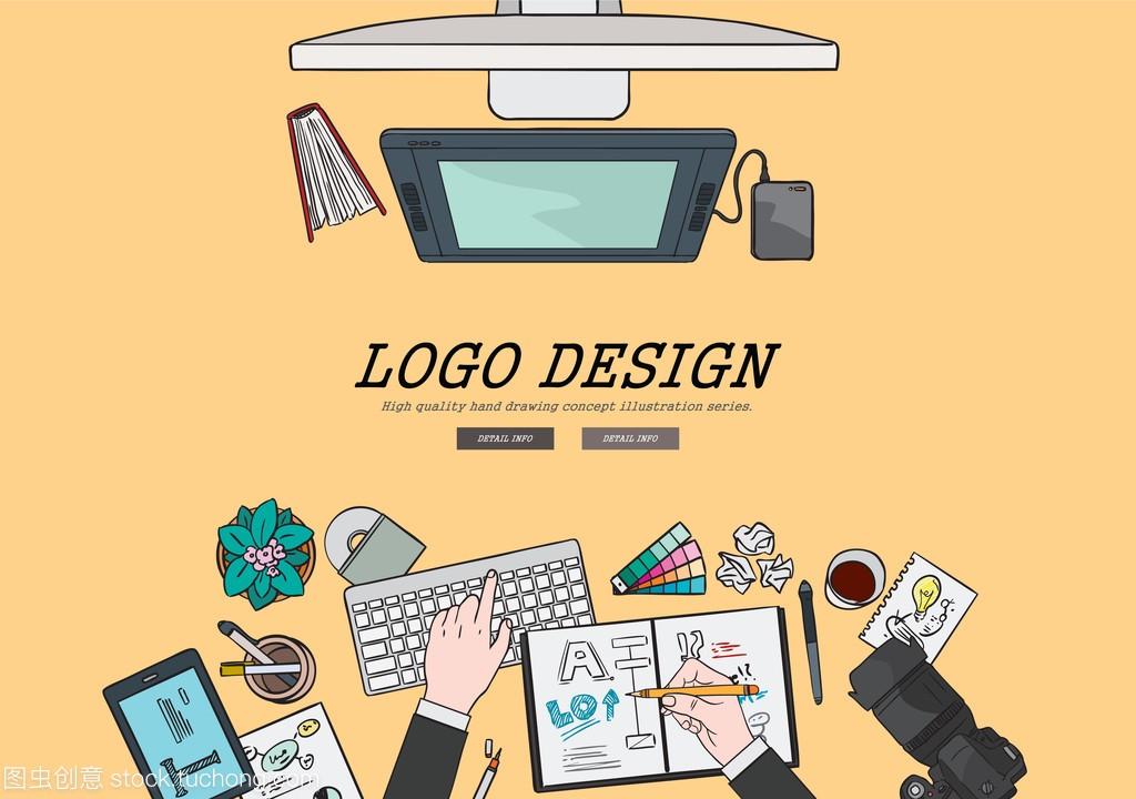 绘制平面设计插画专业的标志设计概念。深圳华纳建筑设计公司图片