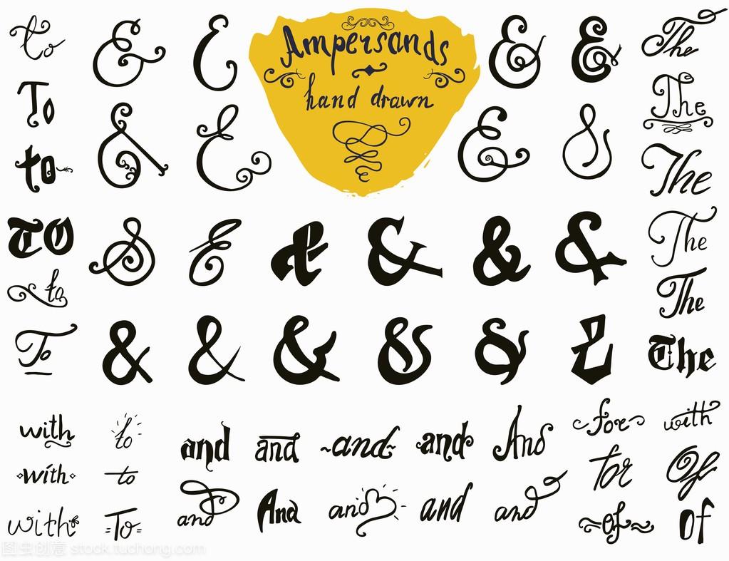 符和流行语手设置的绘制标志和商场v标志橱窗装修标签上设计图片图片