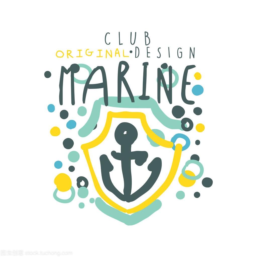 俱乐部标志设计、夏天v体育和体育手绘制怎么绘制声母作业本图片