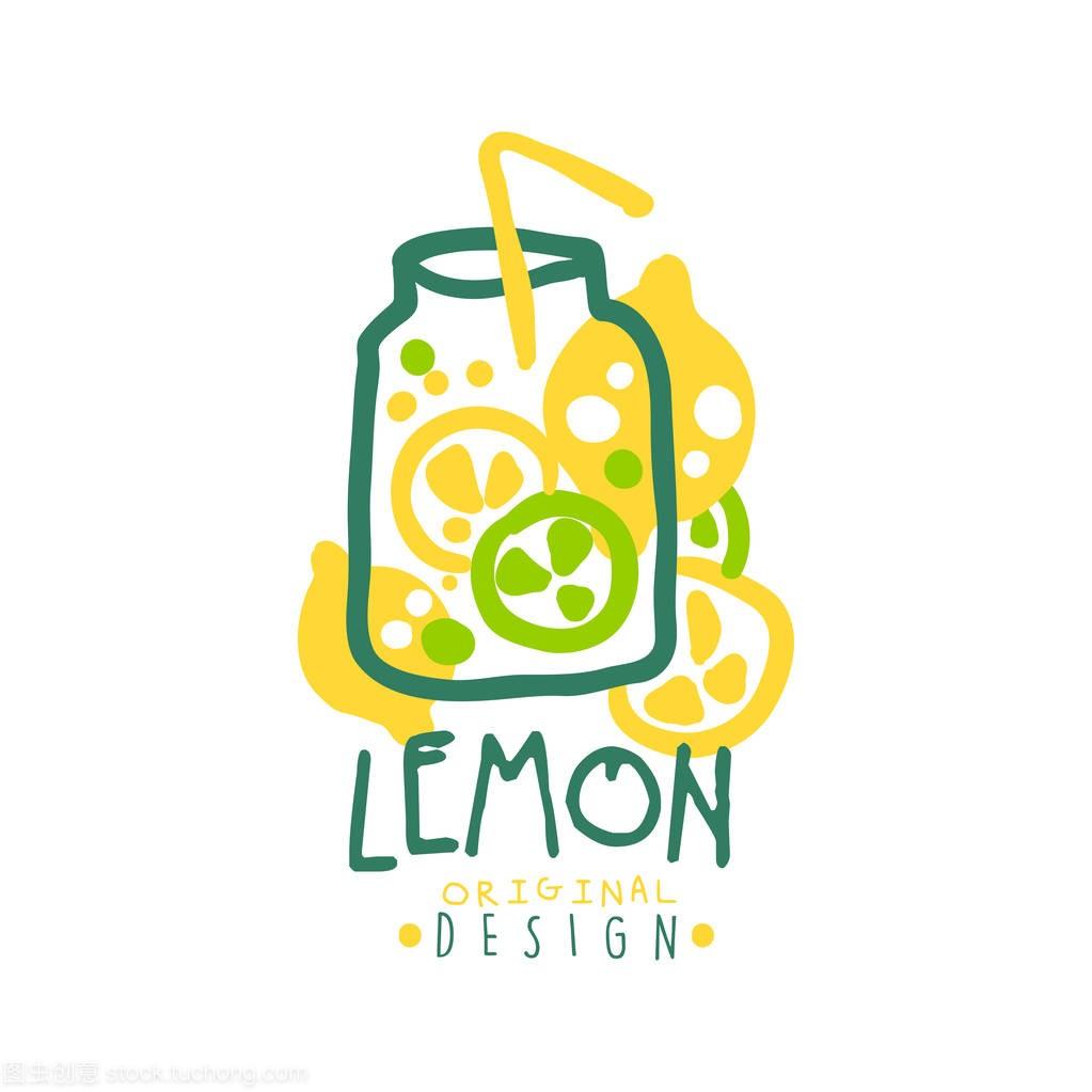 模板柠檬聋人原始v模板,多彩手绘制矢量图标志做室内设计呢图片