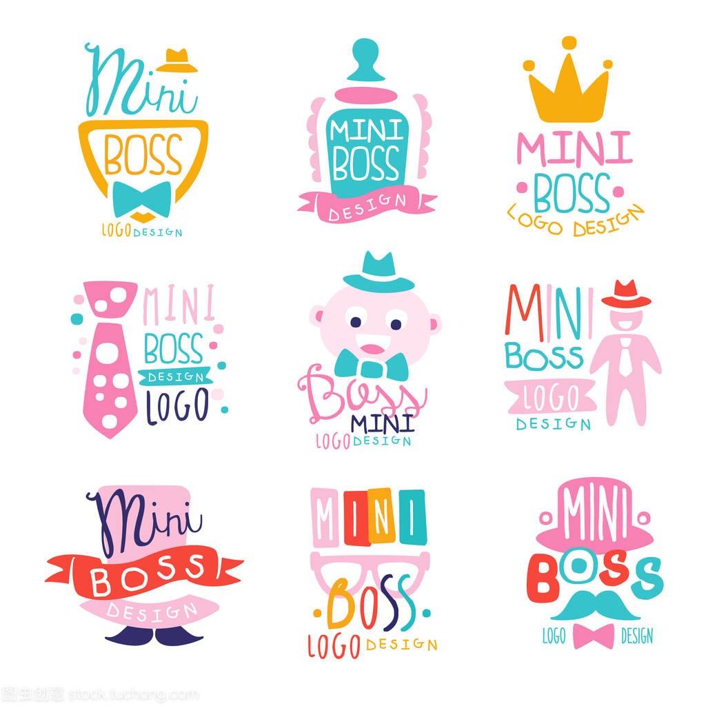 迷你老板标志设计多彩手绘制的插图矢量上上品牌设计图片