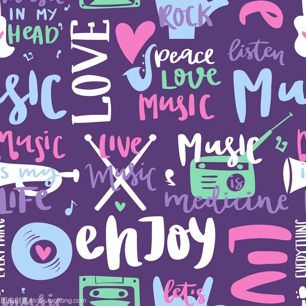 标签爱艺术动机图案音乐元素v标签无缝矢量图徽章班标志设计图片